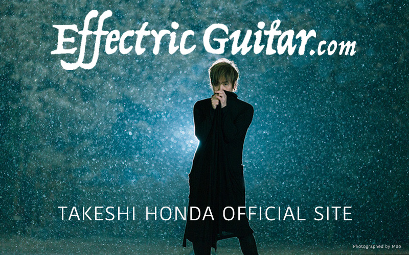Effectricguitar.com